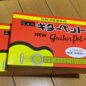 ギターを常にベストなコンディションにしたい人のアイテム ニュー ギターペット