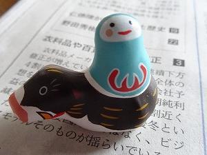 海洋堂×中川政七 日本まめ郷土玩具