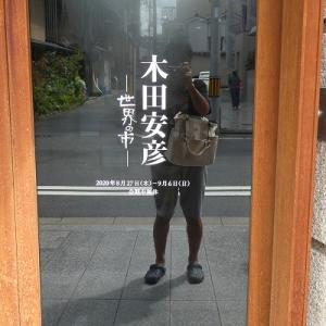 木田安彦-世界の市-展