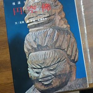 京都古書会館