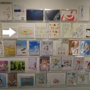 be京都ポストカードコレクション