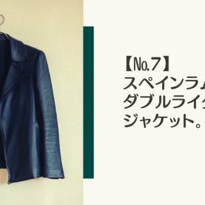 【№7】スペインラムのダブルライダースジャケット。
