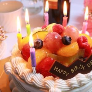 誕生日おめでとうございます。今日で55歳自分で自分を祝う。