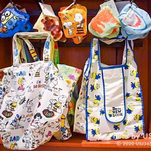 レジ袋有料化2020年7月1日スタート(レジ袋作ろう)