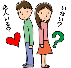独身者の増加「結婚どころでない」この現状をどうとらえるかによって人生は変わる