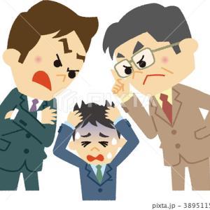 人間関係でいつも喧嘩してた人が退職する「嬉しいです」でも、優しい自分が怒ってるその原因とは