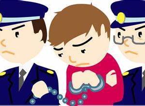 警察に逮捕された事が無いのに「前科者」?この世には前科のない人ようく考えたらいないよ!