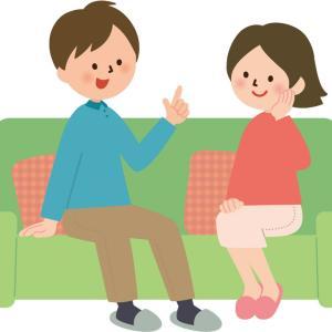会話が続かない沈黙の辛さ!なんて口下手なんだ。何を悩んでるの?「3つのコツ」を言ってあげる