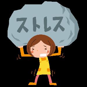 ストレス解消の心理テクニック~終着点は「やっぱりこれしかない」