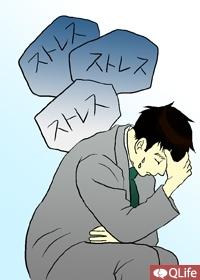 【ストレス解消方法】私が生み出した方法です。ストレスはたまりません