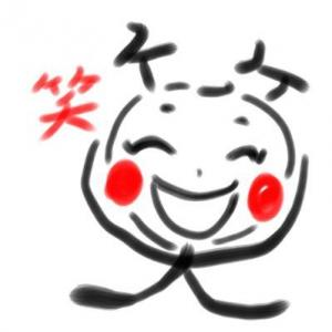 【笑いの習慣】「笑え、笑え、暇があったら笑え!」
