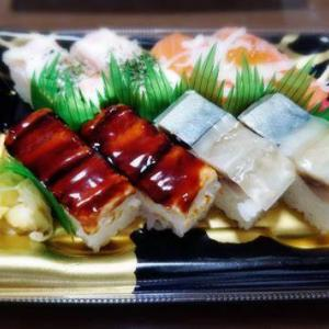【給料日の計画】お寿司を食べることから始まり「願い道理にいかない」不満を癒す物とは?