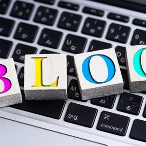 【ブログの魅力とは】はてなブログ始めて2年になりました。「ありがとうございます。」