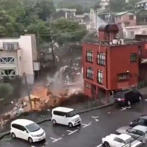 【静岡県熱海市土砂崩れ】まだまだ雨が続く!自然災害の意味とは何か?
