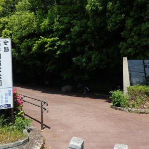 【夏季休暇の計画】竪穴式古墳を見に行きます「以前行った時の写真を公開」
