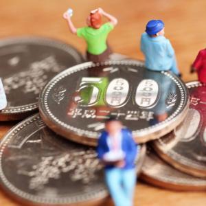 【幸せに必要なもの】お金も必要だが「?」があったら欲が減るんです。