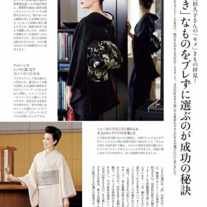 萬田久子の黒のドクロの着物のマネッコしたいわん