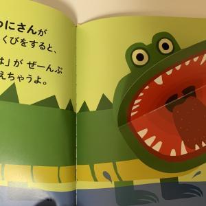 買ってよかったおすすめ絵本!知育絵本5選!【1歳、2歳】