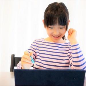 オンライン授業の流れと、他の塾や家庭教師にはない特徴
