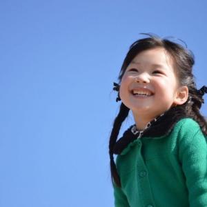 子どもが伸びる6つの条件