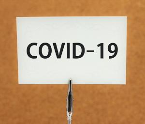 7月:コロナウイルスの影響拡大か