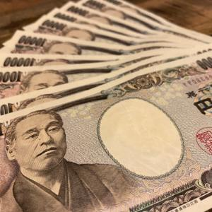 「お金を貯めなくてはいけない」はウソ。貯金好きな日本人は今投資を始めなくてはいけない。