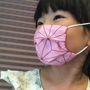 学校が楽しくなるマスク