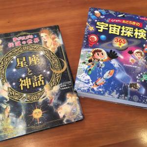 大人の知識をはるかに超える子供の本