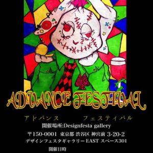 Advance festival 2!!