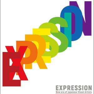 Expression(マユミインターナショナル様より)