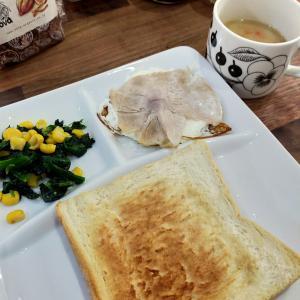 そして、今朝の朝ごはん【嵜本のナチュラル食パン】