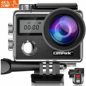 【画期的なもの】Campark X20 アクションカメラ 防水ケース使用時の録音性能など実際に使った感想をレビュー