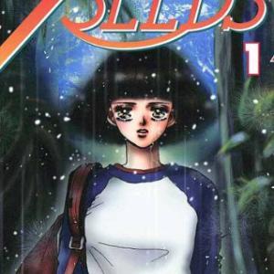 【漫画】7SEEDS/セブンシーズ 感想と解説 少女漫画×近未来SFディストピア!?その後はどうなった?