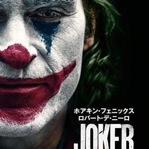 【映画】ジョーカー/Joker 解説 見どころ 超有名なヴィランの誕生を描く話題作!ラストの解釈は?79点