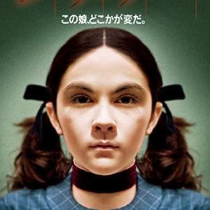 【映画】エスター/Orphan ロリコン歓喜!?ネタバレ解説やトリビアなど