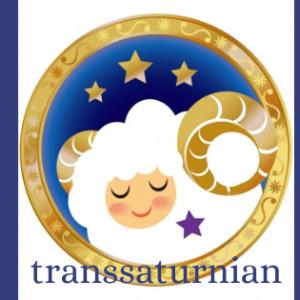 《天王星・海王星・冥王星》牡羊座(おひつじ座) トランスサタニアンから受け取るメッセージ