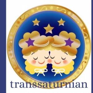 《天王星・海王星・冥王星》双子座(ふたご座) トランスサタニアンから受け取るメッセージ