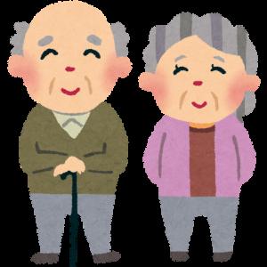 100歳以上の高齢者が8万人を超えたそうです