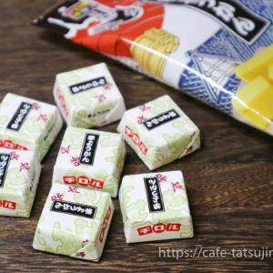 【ご当地チロル】舟和 芋ようかん味のチロルチョコを食べてみた!