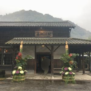 4日目:築100年のレトロ木造駅舎、嘉例川駅 / フェリーと鉄道で巡る九州-13
