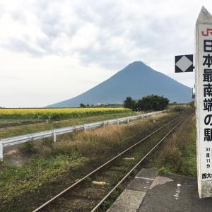 3日目:西大山駅からレンタサイクル / フェリーと鉄道で巡る九州-10
