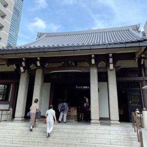 とげぬき地蔵『高岩寺』