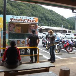 Go Tottori Eat