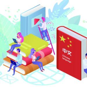 初心者から始め中国語検定HSKK口試<初級>にチャレンジした体験記