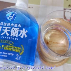 日田天領水の水素含有量80mg以上|成人病の両親へのプレゼントに!