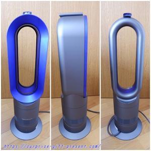 ダイソン扇風機口コミ|羽の無い仕組みや音はうるさい?使用方法など