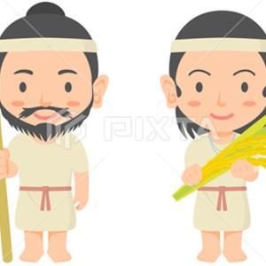 縄文人と弥生人の体型と顔の違い?縄文人の遺伝が強く残っているのは東北人!