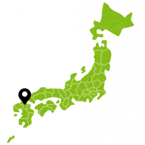 福岡県 朝倉市