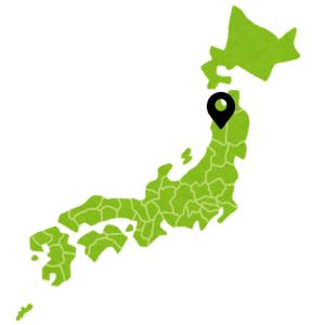 秋田県 大仙市