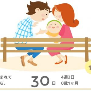☺︎3ヶ月ぶりのお風呂/お風呂デビュー☺︎
